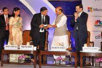 NTPC wins PSU of the Year at AIMA Managing India Awards 2014