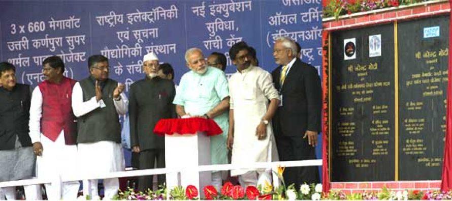 Prime Minister dedicates 765 kV Ranchi-Dharamjaygarh-Sipat transmission line