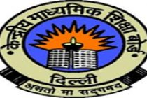 CBSE mandates 75% attendance for 10th, 12th exams