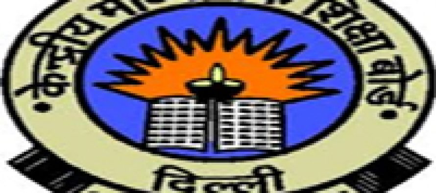 CBSE sets up 12 member committee to decide criteria for Class 12 results