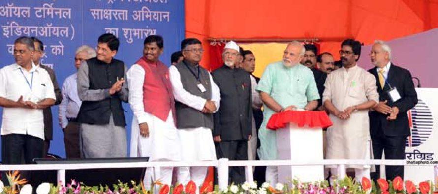PM dedicates the 765 kV S/c Ranchi –Dharamjaygarh – Sipat transmission line