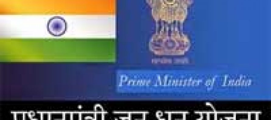 Modi launches Jan Dhan Yojana, record 15 mn bank accounts opened