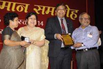 NTPC Honors Employees