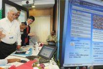 Ravi Shankar Prasad unveils dot Bharat domain name