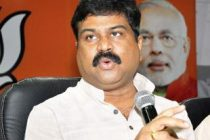 New gas prices by month-end, in consumer interest: Pradhan