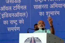 PM Dedicates IOC Petroleum Bulk Storage at Jasidih in Deoghar district in Jharkhand