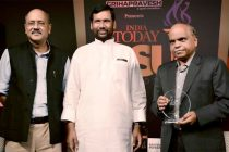 REC awarded India Today – PSUs Awards 2014 for Best HR Practices