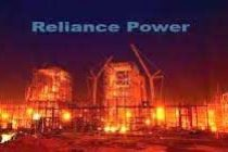 Reliance Power consolidated net up by 37 percent