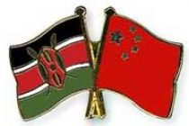 Kenya, China set to ink deal on tourism