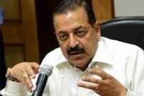 Jitendra Singh launches IAS Civil List 2020