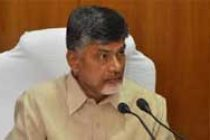 Andhra signs MoUs of over Rs 4 lakh cr at Partnership Summit