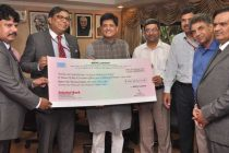 NTPC pays Total Dividend of Rs. 4741.16 crore for FY 2013-14