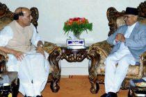 The Union Home Minister, Rajnath Singh calling on the President of Nepal, Dr. Ram Baran Yadav, in Kathmandu
