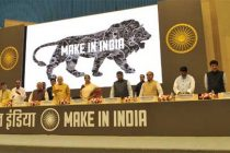 'Make In India': ROLLING OUT TRADE CARPET…