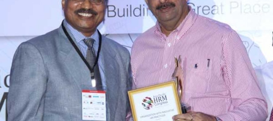 """POWERGRID has been conferred with """"Organization with Innovative HR Practices Award"""""""