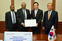 SBI & the Korea Eximbank sign Untied Line of Credit