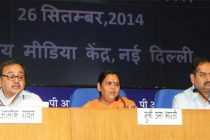 Inter-linking rivers remains priority: Uma Bharti