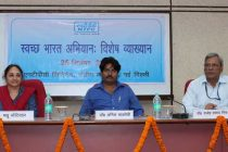 'Swachh Bharat Mission' in NTPC