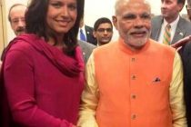 US lawmakers in strength at Modi's reception