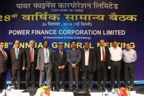 The 28th Annual General Meeting (AGM) of the Corporation was held on the 26th of September, 2014 at the Manekshaw Center,
