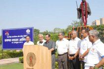 POWERGRID CMD Launches Swach Bharat Abhiyan