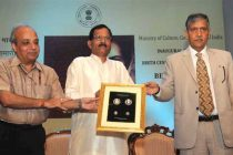 Special coins released on Begum Akhtar's birth centenary
