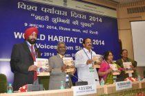 HUDCO celebrates the World Habitat Day 2014