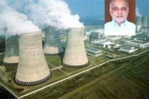 Ismail Ali Khan to head Telangana Electricity Regulatory Commission