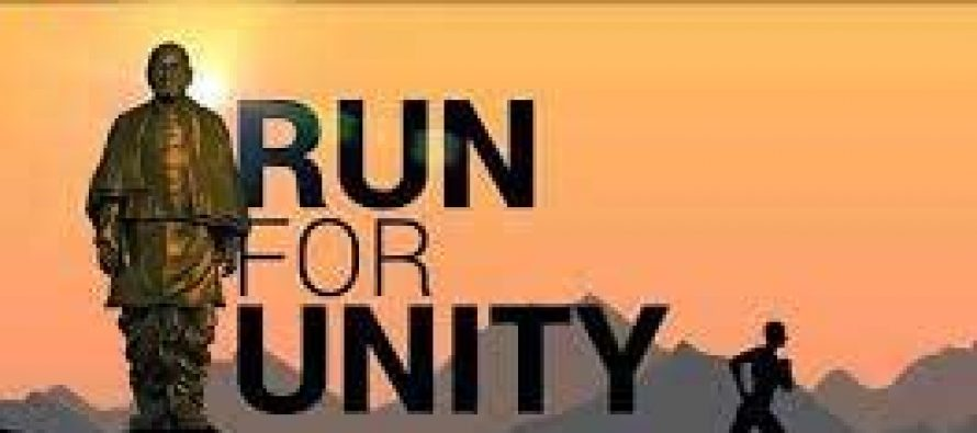 Centre to organise 'Run for Unity' Oct 31