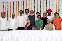 Four New Cabinet, Six MoS (IC) & Four MoS Sworn In Rajasthan