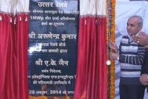 The Chairman, Railway Board, Arunendra Kumar unveiling the plaque to inaugurate the Udhampur-Katra new Railway Line of Udhampur- Srinagar- Baramulla Rail Link Project