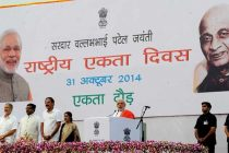 The Prime Minister, Narendra Modi addressing at Run for Unity, at the Rajpath for Rashtriya Ekta Diwas Celebrations