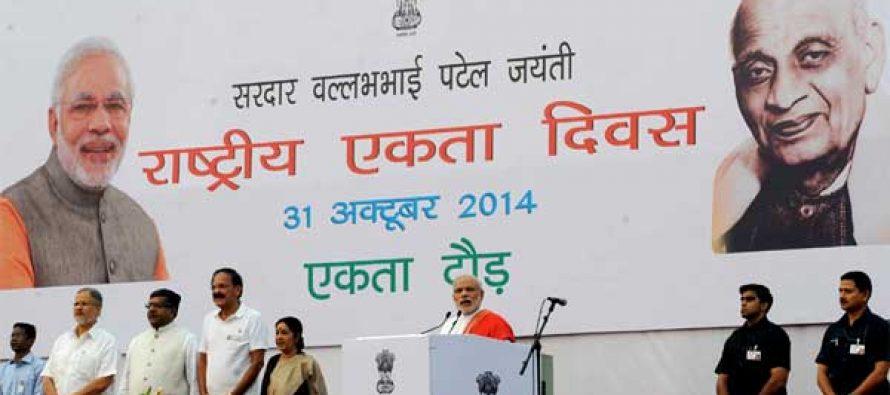 The Prime Minister, Narendra Modi addressing at Run for Unity, at the Rajpath for Rashtriya Ekta Diwas Celebrations