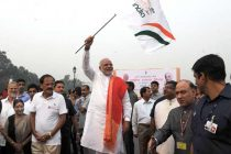 Modi flags off Run for Unity