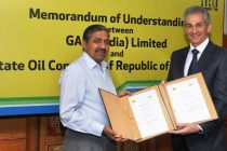 GAIL signs MoU with State Oil Company of Republic of Azerbaijan