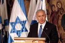Israel's attacks will continue until Iran leaves Syria: Netanyahu