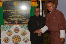 The President, Pranab Mukherjee inaugurating the Jigme Wangchuck Hydro Power Training Institute, at Thimpu, in Bhutan