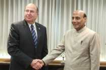 The Home Minister, Rajnath Singh meeting the Defence Minister of Israel, Moshe Ya'alon, in Tel Aviv on November 07, 2014.