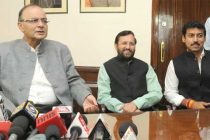 Arun Jaitley and Col. Rajyavardhan Singh Rathore taking charge as the Minister and MoS for Information & Broadcasting