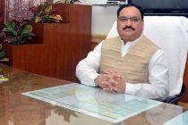 Lok Sabha passes Indian Medical Council (Amendment) Bill