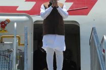 Modi arrives in Myanmar