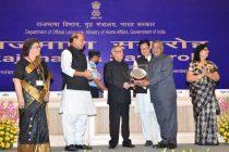 PFC Bags Indira Gandhi Rajbhasha Award