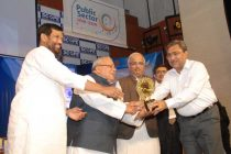 NTPC Awarded for Human Resource Initiatives