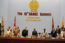 The Prime Minister, Narendra Modi at the inaugural session of the 18th SAARC Summit, in Kathmandu, Nepal, on November 26, 2014.