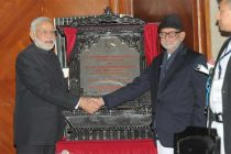 The Prime Minister, Narendra Modi unveiled the plaques to lay the foundation stone of the Police Academy, in Kathmandu, Nepal