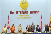 The Prime Minister, Narendra Modi along with the SAARC leaders, at the concluding session of the 18th SAARC Summit, in Kathmandu
