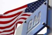 General Motors offers Rs.55,000-Rs.85,500 discounts on cars
