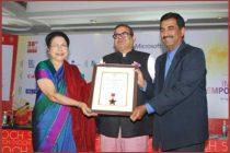 MRPL conferred with the SKOCH Order Of Merit 2014