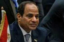 'Egyptian president's visit to China to boost strategic ties'