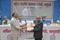 REC receives the 'Rajbhasha Shri Samman' & 'Vishesh Rajbhasha Shri Samman'